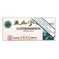 Big Star Street Eleuthero ginseng royal jelly ampulla (10 x 10 ml)