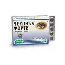 Evalar Csernyika Forte / Feketeáfonya kivonat cinkkel (150 db)